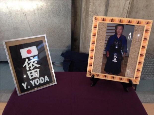 yoda-sensei