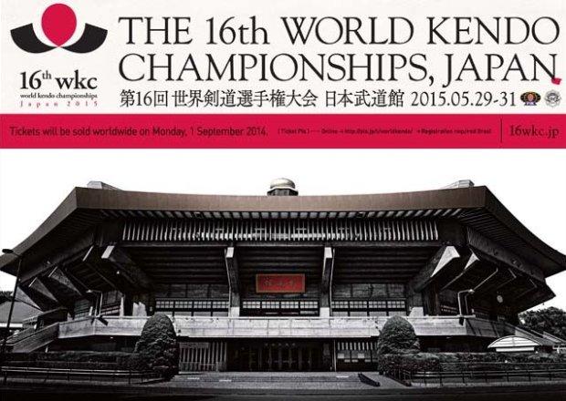 mundial-kendo